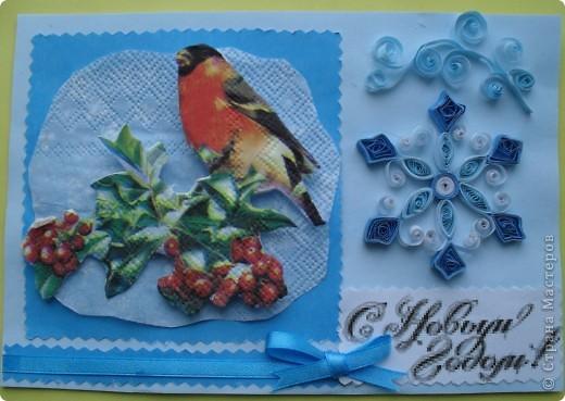 Своим коллегам - учителям и воспитателям  подарила вот такие открытки с зимними и новогодними символами. фото 2
