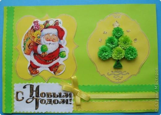 Вот еще несколько открыток с символами Нового года.  фото 2