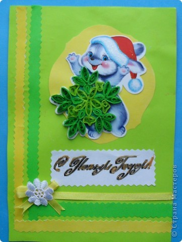 Вот еще несколько открыток с символами Нового года.  фото 6