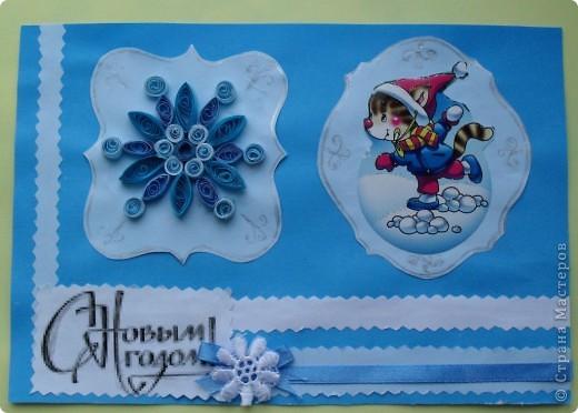 Вот еще несколько открыток с символами Нового года.  фото 5