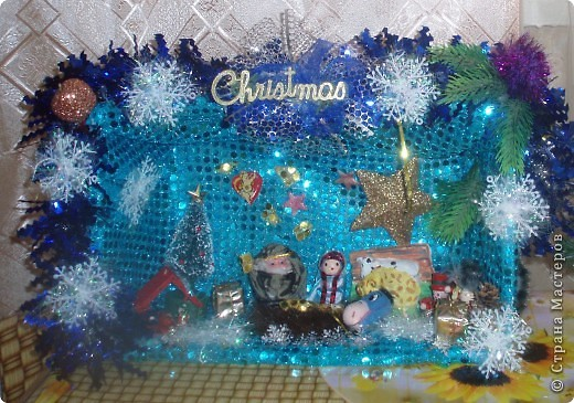 Девочки всех с наступающим Рождеством!!!!А мы смастерили еще в  прошлом году вот такой вертеп. теперь он стоит в детском саду в моей группе.Дети ходят и говорят какая красота:)))))))))))) фото 1