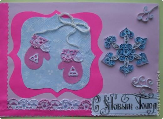 Вот еще несколько открыток с символами Нового года.  фото 4