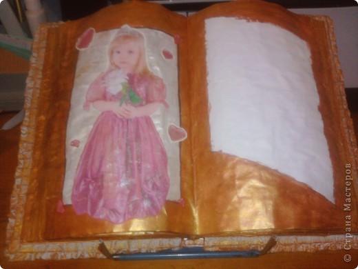 для работы нам необходима книга(у меня телефонный справочник)Но книга неочень толстая примерно листов 180-200 фото 4
