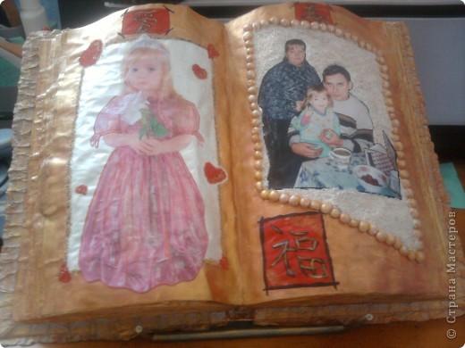для работы нам необходима книга(у меня телефонный справочник)Но книга неочень толстая примерно листов 180-200 фото 5