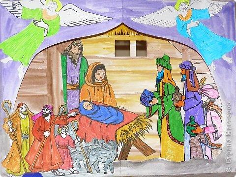 Рождественский вертеп.  Размер туннеля А3, состоит из 3 листов. фото 1