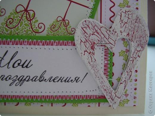 Еще одна партия новогодних открыток. Сразу скажу, еще не последняя :). И так, первая  - нежно-любовная для одного очень-очень хорошего человека, у которого день рождения на Рождество.  фото 2
