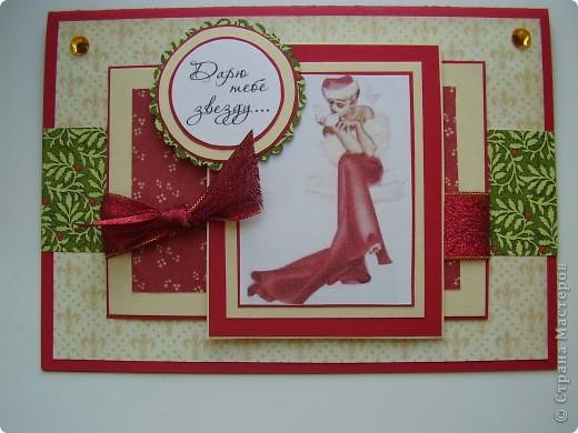 Еще одна партия новогодних открыток. Сразу скажу, еще не последняя :). И так, первая  - нежно-любовная для одного очень-очень хорошего человека, у которого день рождения на Рождество.  фото 4