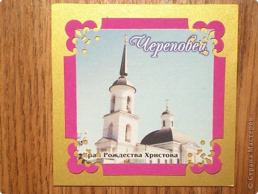 памятники Череповца фото 6