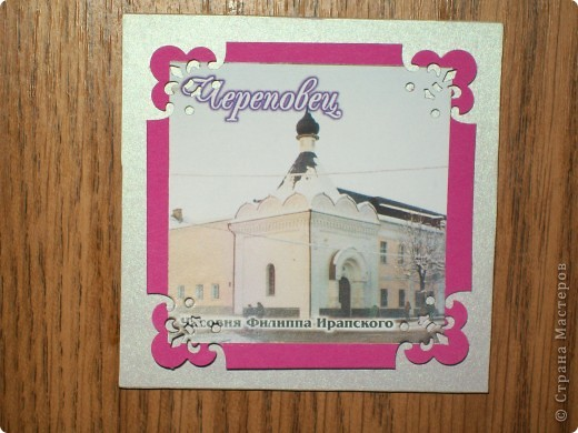 памятники Череповца фото 7