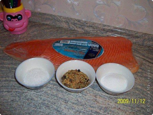 закуска..Рыбная загадка.. фото 11
