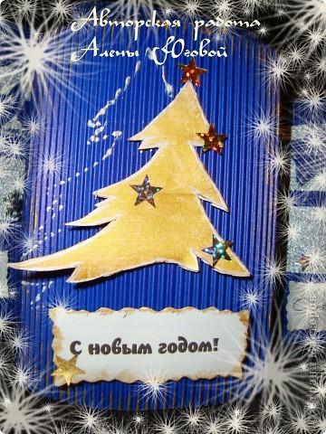 Открытки к Новому году и Рождеству фото 3