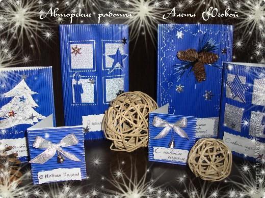 Открытки к Новому году и Рождеству фото 1