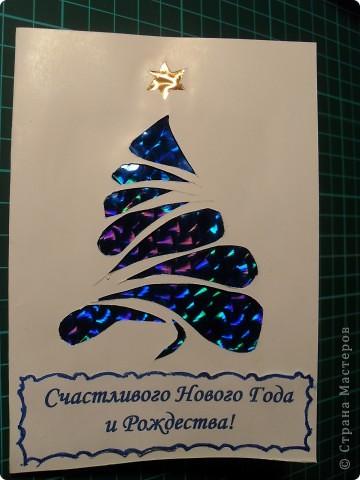4 открытки с вырезанными ёлочками. фото 3