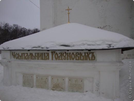 9 января посетили Троице-Сергиеву Лавру. Одна из древнейших обителей Подмосковья находится в городе Сергиев Посад. фото 9