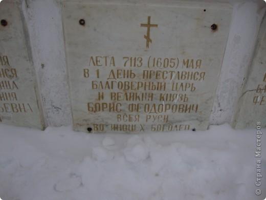 9 января посетили Троице-Сергиеву Лавру. Одна из древнейших обителей Подмосковья находится в городе Сергиев Посад. фото 10