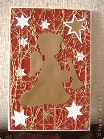 Моя Рождественская открытка