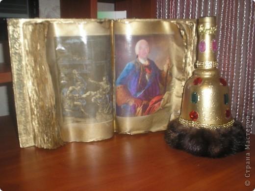 Вот такой подарок сделала на юбилей своему бывшему начальнику.