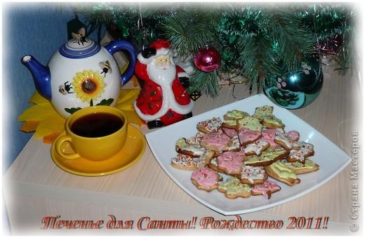 Угощайтесь нашим печеньем! Мы его испекли к Рождеству. Очень старались, не все получилось как мечталось, но для первого раза вполне нормально. Может и не очень красиво зато очень вкусное вышло. Помогали мне две маленькие помошницы.  К следующему Рождеству планируем пряничных человечков испечь.  фото 1