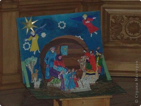 Рождественский вертеп.  Размер туннеля А3, состоит из 3 листов. фото 3