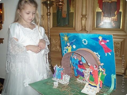 Рождественский вертеп.  Размер туннеля А3, состоит из 3 листов. фото 2