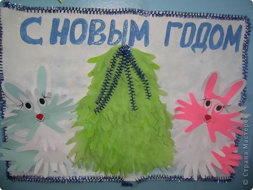 Огромное спасибо Светлане Новицкой за ее пушистиков!    http://stranamasterov.ru/node/121470 фото 9