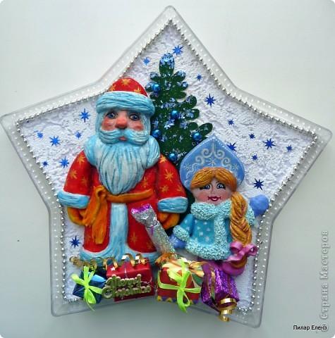 Дед Мороз, дед Мороз, ты подарки нам принес?