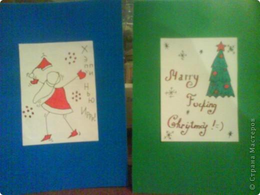 открытки к новому году дочке и племяшке. фото 1