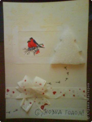 открытки к новому году дочке и племяшке. фото 3