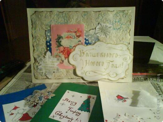 открытки к новому году дочке и племяшке. фото 2