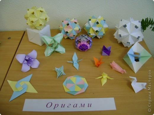 """Очередная попытка """"приручить"""" оригами. фото 2"""