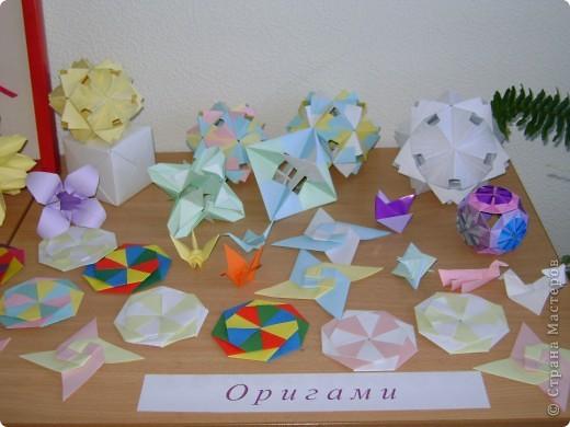 """Очередная попытка """"приручить"""" оригами. фото 3"""