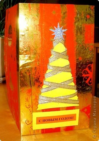 Открытка Куме на Новый Год. Идею подсмотрела у Tatiyna.  Спасибо за идею. Ссылка http://stranamasterov.ru/node/127338 фото 1