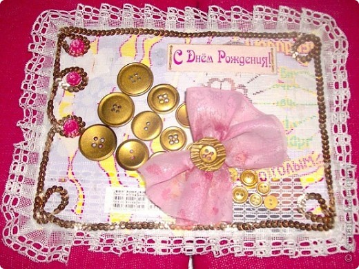 Еще одна открыточка по скетчу для игры.  http://stranamasterov.ru/node/131341 . Материалы: Картон, ткань, пуговицы, тесьма пайеточная.