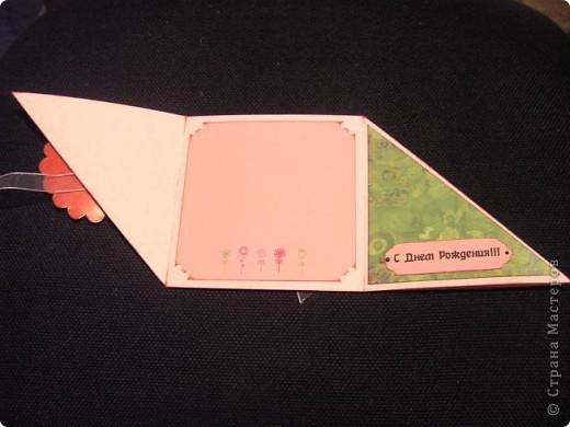 Вот такая открыточка родилась для игры по-скетчу от Лена-Лена. За что ей огромное спасибо!!! Игра тут http://stranamasterov.ru/node/131341 . фото 3