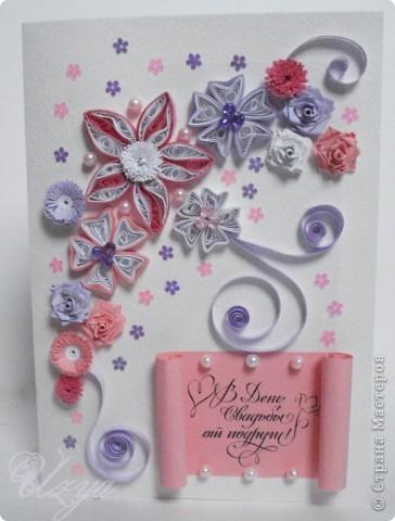 Моя открыточка на свадьбу подруге фото 1