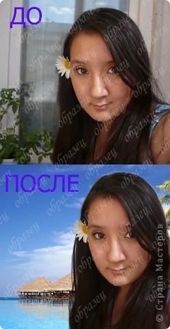 Дочь моя фото 3