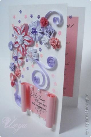 Моя открыточка на свадьбу подруге фото 2