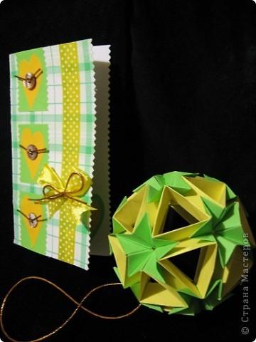 Вот такие нежно-зеленые и желто-солнечные получились у меня открытка и кусудама фото 10