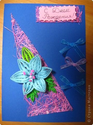 Вот и моя открыточка по скетчу предложенной игры http://stranamasterov.ru/node/131341?c=favorite.  Материалы: бумага для пастели, полоски для квиллинга из офисной бумаги, паутинка для оформления букетов, бантики из ленточки из органзы.