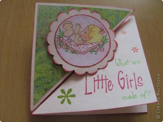 Вот такая открыточка родилась для игры по-скетчу от Лена-Лена. За что ей огромное спасибо!!! Игра тут http://stranamasterov.ru/node/131341 . фото 2