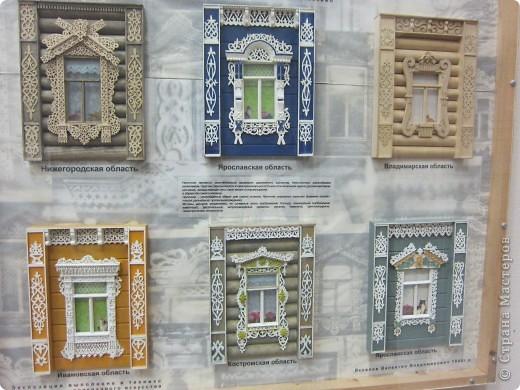 """Картинки с выставки """"Взгляд из окна"""" (продолжение 6) фото 1"""