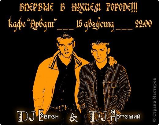 Коллаж для любимых друзей. фото 2
