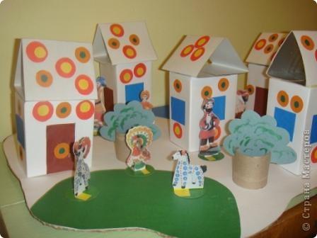 Вот такую деревеньку мы смастерили с 4-летними детьми при знакомстве с дымковской игрушкой, точнее особенностями ее орнамента. Время изготовления - 1 занятие. фото 1