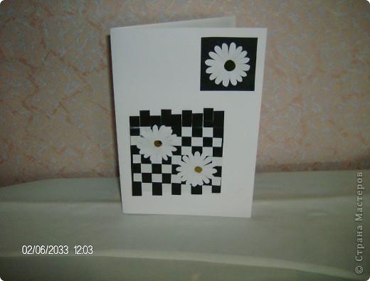 открытка с ромашками(повторюшка)