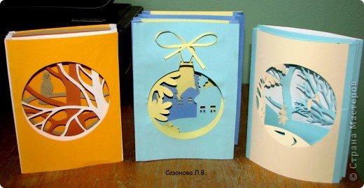 3д открытки к Новому году