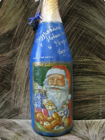 В этом году к новому году по маминой просьбе делала серию праздничных бутылочек - коллегам на работу, преподавателям и т.д. Пару бутылок остались не сфотографированными, к сожалению. Выкладываю, раньше не собралась ((( фото 1