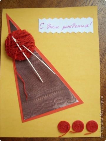 Открытка рукодельнице, вяжущей на спицах для участия в игре Лена-Лена. http://stranamasterov.ru/node/131341#comment-1022477    фото 1