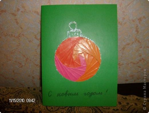 новогодние открытки для родных и близких. фото 2