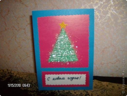 новогодние открытки для родных и близких. фото 3