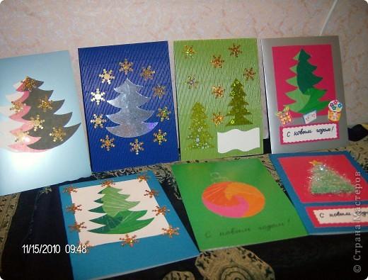 новогодние открытки для родных и близких. фото 1